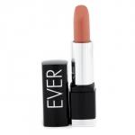 Rouge Artist Natural Soft Shine Lipstick