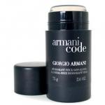 Armani Code Alcohol-Free Deodorant Stick