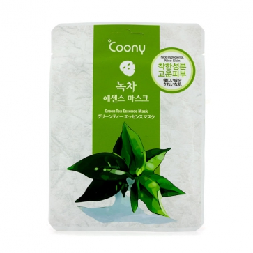 Essence Mask - Green Tea