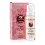 Ancian Rosa Moisturizing Face Cream