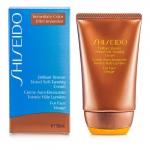 Brilliant Bronze Tinted Self-Tanning Cream - Medium Tan (For Face)