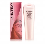 Advanced Body Creator Aromatic Sculpting Gel - Anti-Cellulite
