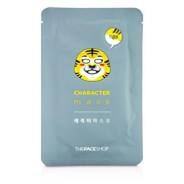 Character Mask - Tiger