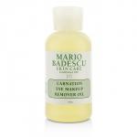 Carnation Eye Make-Up Remover Oil - For All Skin Types