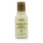 Rosemary Mint Body Lotion - Travel Size