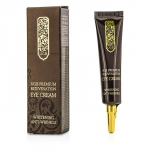 UGB Premium Rejuvenation Eye Cream