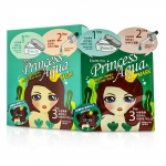 Princess 3-Steps Mask -  Aqua