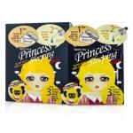 Princess 3-Steps Mask - Sleeping