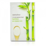 Its Real Squeeze Mask - Bamboo