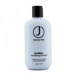 Blonde Neutralizing Shampoo