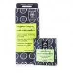 Express Beauty Intensive Hydration Mask with Cucumber