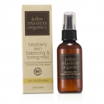 Bearberry Oily Skin Balancing & Toning Mist (For Oily/ Combination Skin)