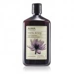 Mineral Botanic Velvet Cream Wash - Lotus Flower & Chestnut (Sensitive Skin)