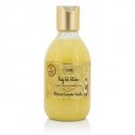 Body Gel Polisher - Patchouli Lavender Vanilla