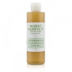 Chamomile Cleansing Lotion - For Dry/ Sensitive Skin Types
