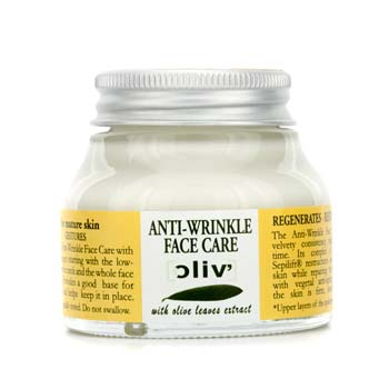 Anti Wrinkle Face Care 50ml/1.7oz