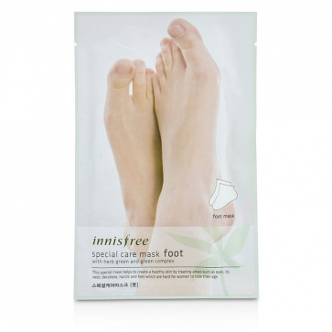 Special Care Mask - Foot
