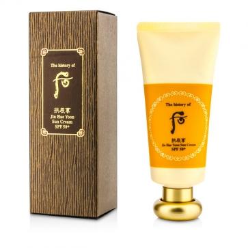 Gongjinhyang Jin Hae Yoon Sun Cream SPF 50