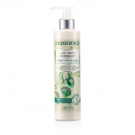 Nourishing Body Lotion with Olive Leaf Extract