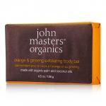 Orange & Ginseng Exfoliating Body Bar