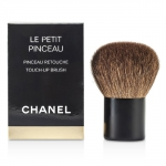 Le Petit Pinceau Touch Up Brush