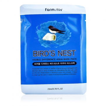 Visible Difference Aqua Mask Pack - Birds Nest