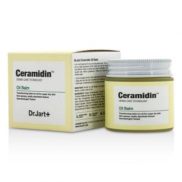 Ceramidin Oil Balm (For Super Dry Skin)