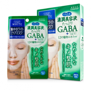Clear Turn White GABA Botanical Extracts Moisture Mask