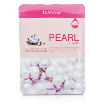 Visible Difference Mask Sheet - Pearl